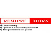 РЕМОНТ КОТЛОВ MORA