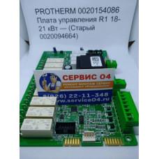 PROTHERM 0020154086 Плата управления R1 18-21 кВт — (Старый 0020094664)