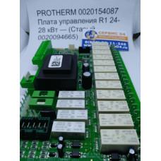PROTHERM 0020154087 Плата управления R1 24-28 кВт — (Старый 0020094665)