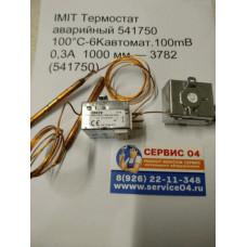 IMIT Термостат аварийный 541750 100°C-6Kавтомат.100mВ 0,3А  1000 мм — 3782 (541750)