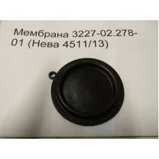 Мембрана 3227-02.278-01 (Нева 4511/4513) (Вектор 73мм)