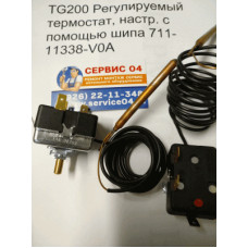 TG200 Регулируемый термостат, настр. с помощью шипа ( 16 А 220V¬) 711-11338-V0A