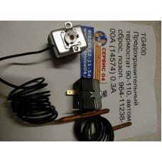 TG400 Предохранительный термостат 90-110, автом. сброс, позол. 964-11238-00A (14574) 0.3А