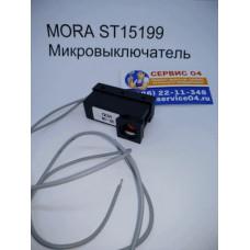 MORA ST15199 Микровыключатель