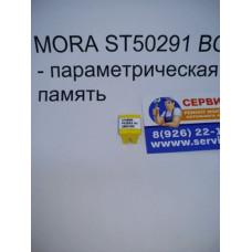 MORA ST50291 BCC - параметрическая память