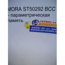 MORA ST50292 BCC - параметрическая память